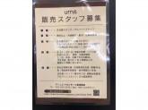urnis(アーニス) イオンモール新潟南店