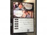 カフェドクリエ◆カフェスタッフ◆時給960円~