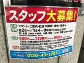 【カラオケ館】充実の待遇♪週2~時給950円からスタート