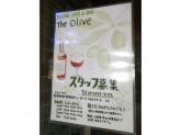 THE OLIUEでカフェ・バースタッフ募集中★
