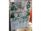 セブンイレブン大阪市岡1丁目で店舗スタッフ募集!