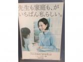 公文式 東雲キャナル教室 教室スタッフ募集☆