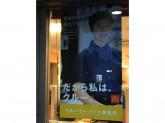 店舗スタッフ募集!◆マクドナルド JR弁天町店