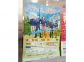 ファミリーマート 上野公園店