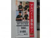 吉野家 11号線国分寺店