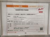 Hawkins&Vans 三井アウトレットパーク幕張店