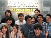 ABC-MART GrandStage 梅田店