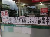 ★スタッフ急募★ローソンストア100 武蔵村山学園店