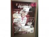 不二家 飯田橋神楽坂店◆笑顔で楽しくお菓子を売るお仕事◆