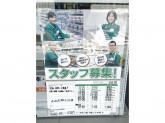 セブン-イレブン 小山犬塚4丁目店