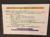 肉屋の肉バル ミートギャング 札幌駅アピア店