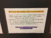 マーレマーレレディリーマーケット  札幌アピア店