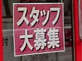 ベンリー 岡崎竜美丘店