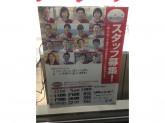 セブン-イレブン 札幌菊水元町2条店