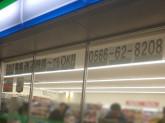 ファミリーマート 刈谷青山店でアルバイト募集中!