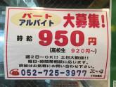 フードコートでお仕事☆アルバイト募集!