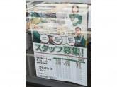 セブン-イレブン 大阪元町3丁目店