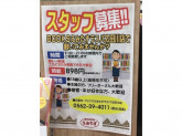 BOOKSえみたす ラスパ太田川店