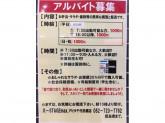 K-STAGEmax.ケイステージマックス アピタ千代田橋店