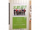 マクドナルド アリオ札幌店
