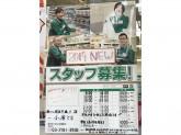 セブンイレブン 西小山桜並木通り店でアルバイト募集中!