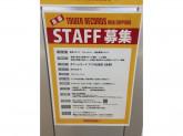 タワーレコード アリオ札幌店