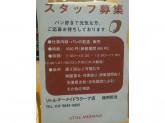 LITTLE MERMAID(リトルマーメイド) 東京ドームシティラクーア店