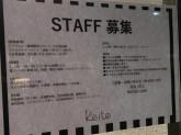 主婦・学生歓迎♪Keite 南船場店でスタッフ募集中!