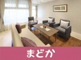 【ベネッセの有料老人ホーム】メディカル・リハビリホームまどか富士見台