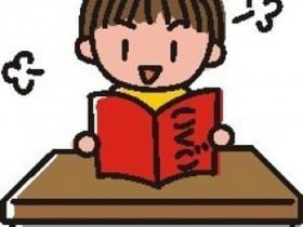 家庭教師のコーソー 上小阿仁村