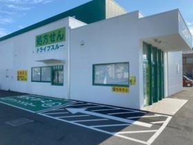 エバグリーン薬局 新中島店