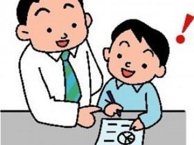 家庭教師のコーソー 三川町