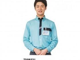 【函館市】ダスキンサービスマスターお掃除スタッフ募集