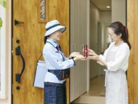 奈良ヤクルト販売株式会社 石見センター