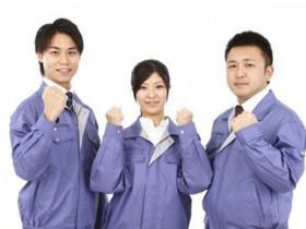株式会社ナガハ(ID:38459)