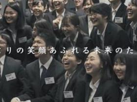 東京個別指導学院(ベネッセグループ) 豊洲教室(成長支援)