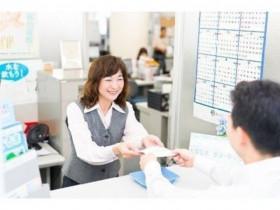 第一環境株式会社 富岡事務所(事務スタッフ)