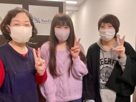 サンリスト株式会社 熊本営業所