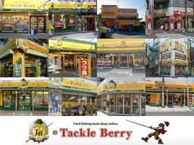 タックルベリー 函館店(フリーター)
