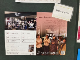 axes femme(アクシーズファム) イオンモール鈴鹿店