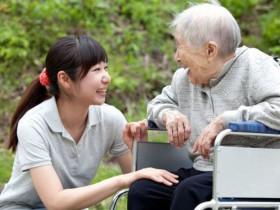 愛知県名古屋市中村区の老人保健施設12832/094