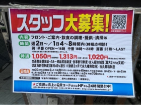 カラオケ館 吉祥寺南口店