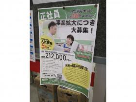 くすりのレデイ 新居浜前田店