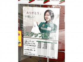 セブン-イレブン 北赤羽駅浮間口店