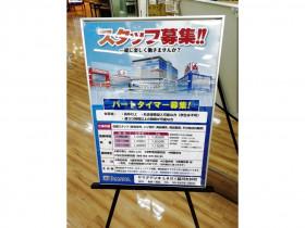ヤマダ電機 LABI 品川大井町店