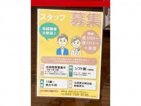 カラオケベスト10 梶ケ谷店