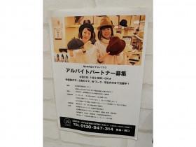 14+(イチヨンプラス) イオンモール神戸北店