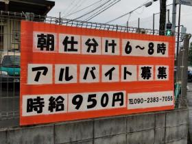 ヤマト運輸 大津堅田センター