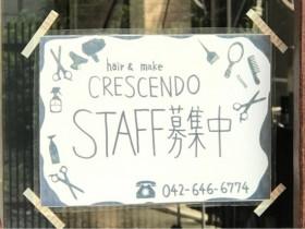 美容室 CRESCENDO(クレッシェンド)吉祥寺