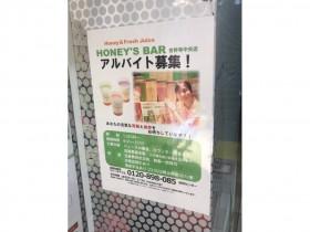 HONEY'S BAR(ハニーズバー) 吉祥寺店
